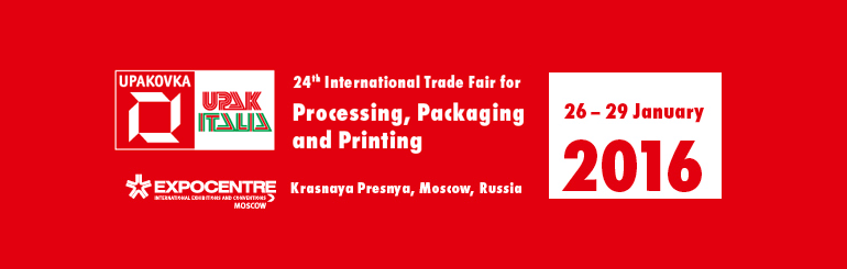 2016 Processing,Packaging and Printing