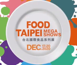 【2020 Food Taipei Mega Shows 】 Y-FANG SEALING MACHINE