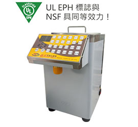 Liquid Filling Machine-ET-9EF(Baked painting)